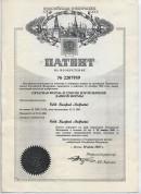 patent-na-izobretenie